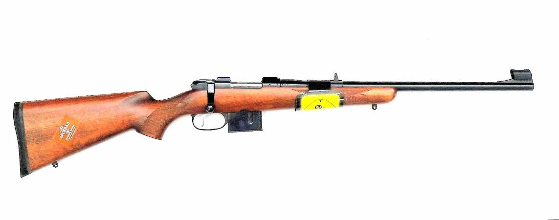 Существенное отличие этой винтовки - ее ствол имеет 6 нарезов и 12 твист